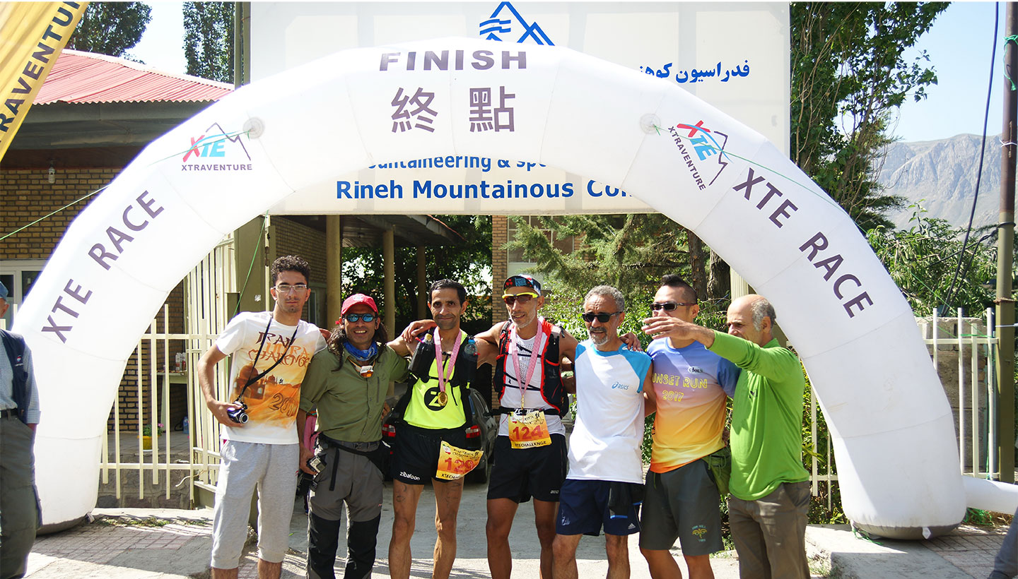 Mt.Damavand Ultra Trail