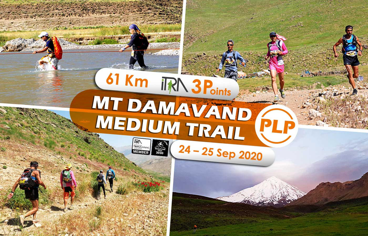 Mt Damavand Medium Trail